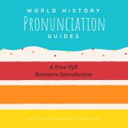 Pronunciation Blog