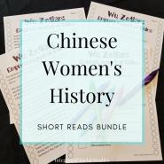 Chinese Women's History Short Reads Bundle